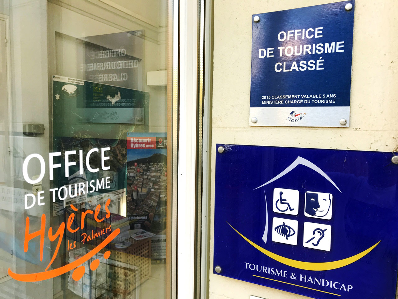 Classement cat gorie 1 office de tourisme d 39 hy res - Office de tourisme de porquerolles ...