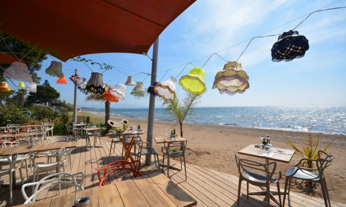 Le Marais Restaurant plage le port L'ayguade